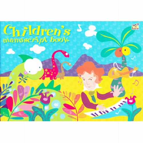 Children's Manuscript book (Dinos)