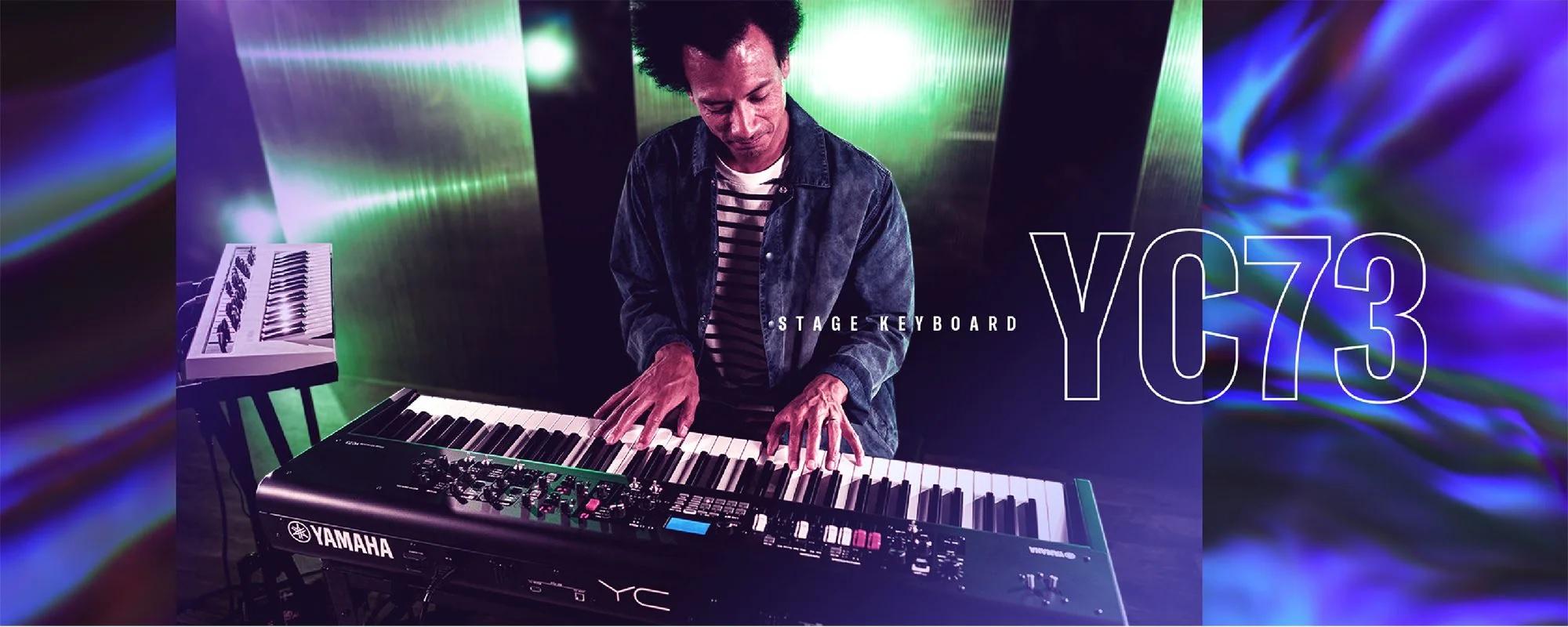 yamaha yc73 header image